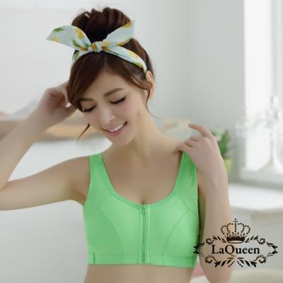 內衣  膠原蛋白一釦二拉防震無鋼圈成套內衣-綠 La Queen