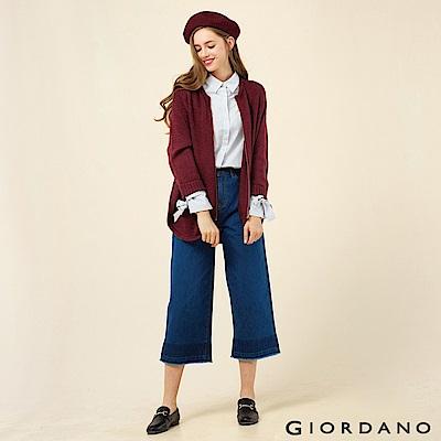 GIORDANO 女裝不收邊撞色條紋九分寬褲牛仔褲 - 71 深藍色