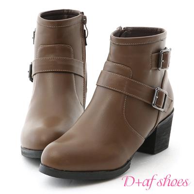 D+AF 潮流百搭.金屬雙釦環中跟短靴*棕