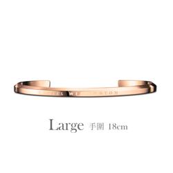 Daniel Wellington Large 極簡典雅不鏽鋼手鐲-玫瑰金色/18cm