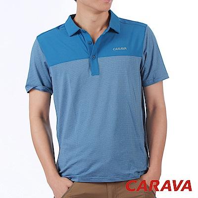 CARAVA《男條紋排汗POLO衫》(灰藍)