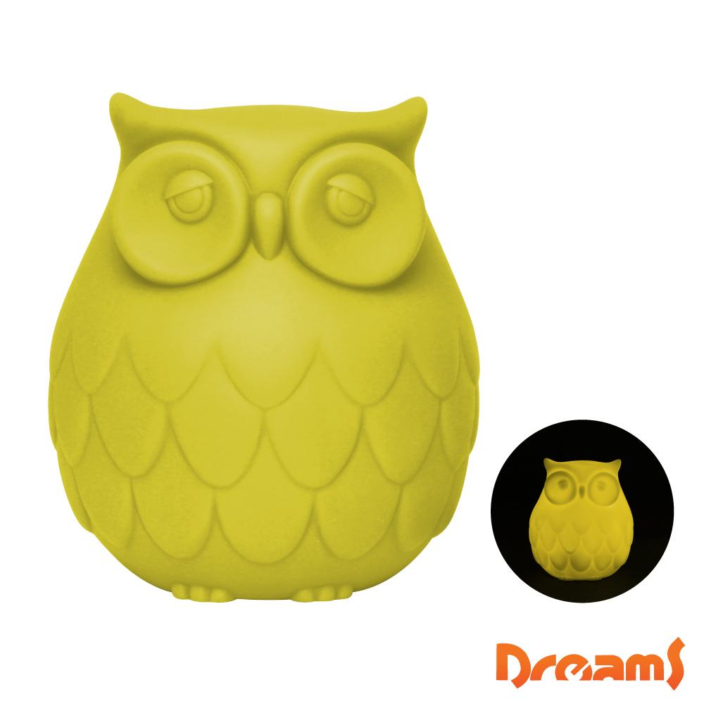 Dreams Owl 聰明貓頭鷹LED感應夜燈- 黃