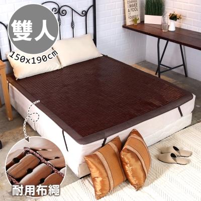 【格藍傢飾】驅蚊碳化手工布繩麻將竹雙人床蓆150*190