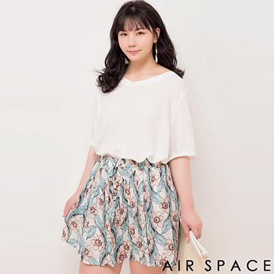 AIR SPACE PLUS 背鏤空剪裁七分袖素面上衣(白)