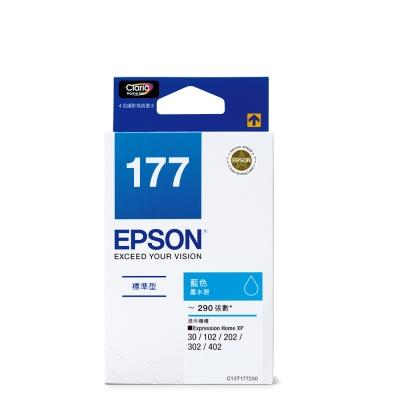 EPSON NO.177 標準型藍色墨水匣(T177250)