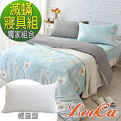 (超值組)LooCa 幸福海芋防蹣防蚊四件式寢具組+2入輕量防蹣防蚊枕(加大)