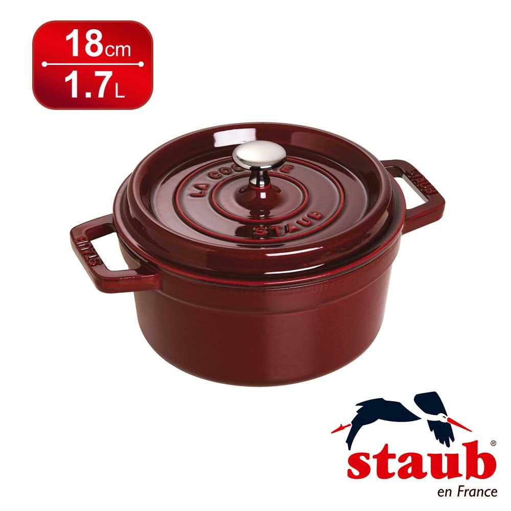 法國Staub圓形鑄鐵鍋18cm-深紅色