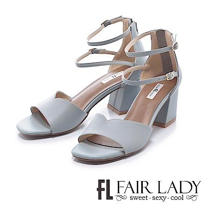 Fair Lady 優雅延伸腳踝繞帶粗跟涼鞋 藍
