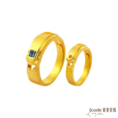 J'code真愛密碼 幸福力量黃金成對戒指