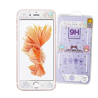 三麗鷗雙子星 iPhone 8 / 7 /6s Plus微閃粉玻璃保護貼(星星糖...