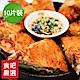 【食吧嚴選】酥脆飛卵花枝餅 10片組(750g±10%/包/5片) product thumbnail 1