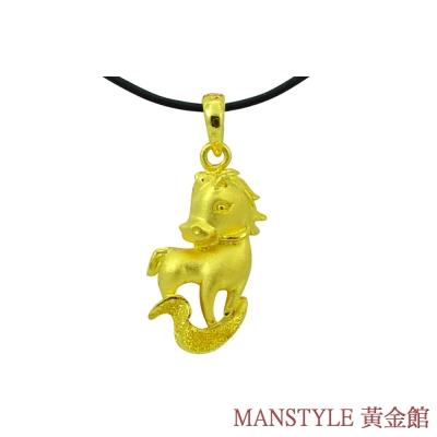 MANSTYLE 駿馬奔騰黃金墜 (約0.83錢)