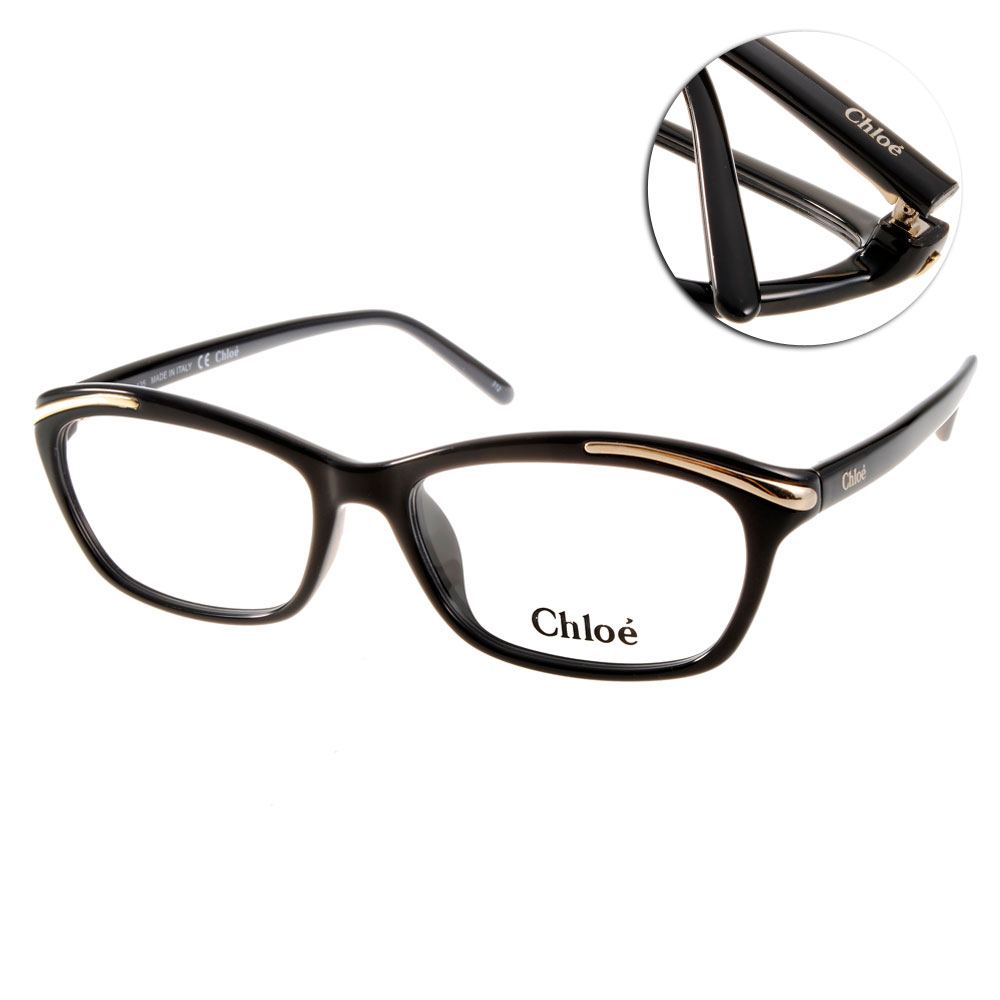 Chloe眼鏡 典雅時尚/黑色#CL2625 001