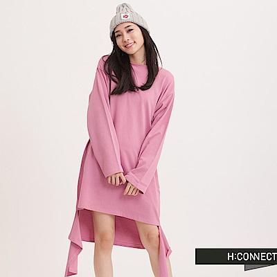 H:CONNECT 韓國品牌 女裝 - 設計剪裁棉洋裝 - 粉