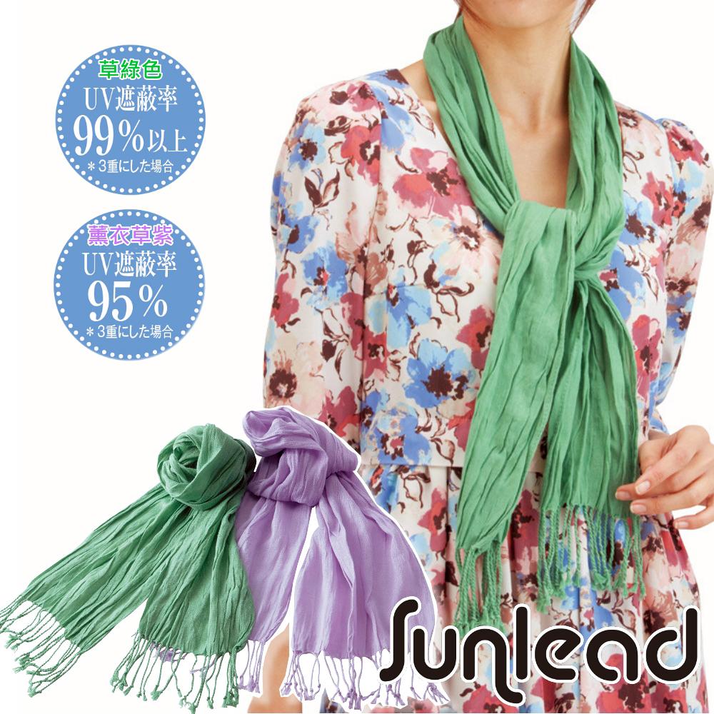 Sunlead  防曬純色純棉輕量透氣遮陽圍巾/披巾/領巾 (薰衣草紫)