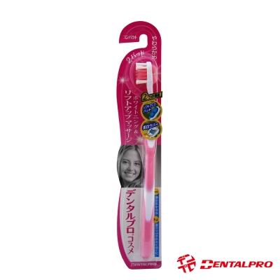 日本DENTALPRO 美容按摩牙刷-雙球