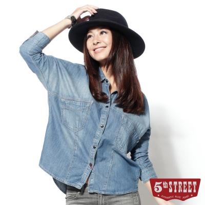 5th-STREET隨性百搭寬版牛仔襯衫-女款-酵洗藍