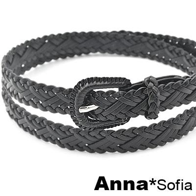 AnnaSofia 長馬蹄釦花式編織 真皮細腰帶(酷黑)