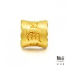 點睛品 Charme 文化祝福 大明咒開悟珠 黃金串珠