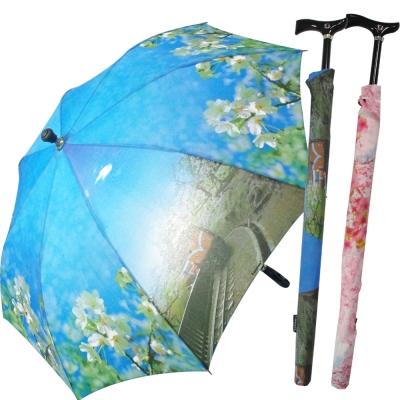 可調式阿里山櫻花長柄自動開傘