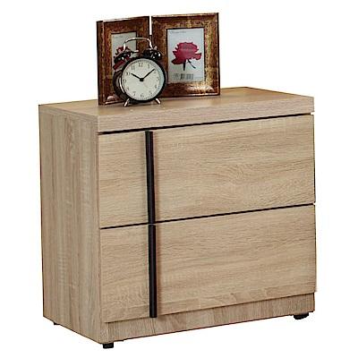 品家居 維妮卡1.5尺橡木紋二抽床頭櫃-46x39x47cm-免組