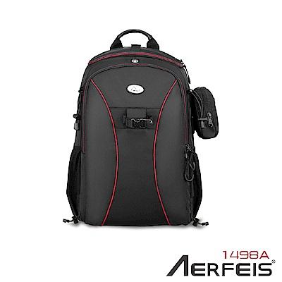 Aerfeis 阿爾飛斯 AS-1498A 攝影專業後背包(專業款)