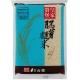 皇家穀堡  胚芽糙米(1.5kg) product thumbnail 1