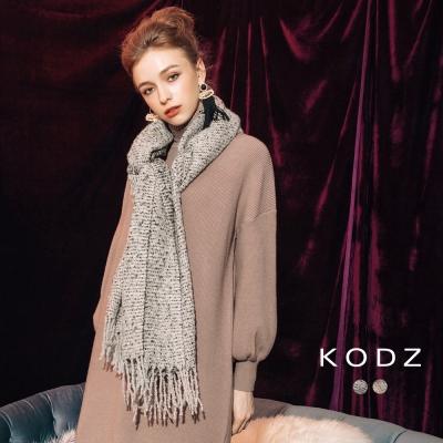 東京著衣-KODZ溫熱系-質感百搭混色流蘇設計圍巾(共二色)