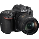 Nikon D500 + 16-80mm (中文平輸)