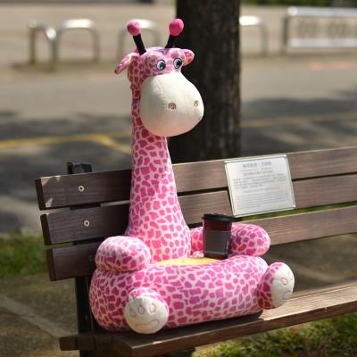 LooCa 長頸鹿造型厚乳膠椅/和室椅(<b>2</b>入)