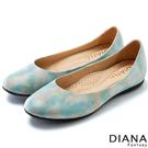 DIANA 獨特風格--粉彩雲朵羊皮娃娃鞋-藍