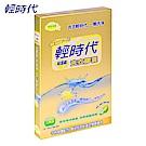 輕時代超濃縮洗衣膠囊 皂福下一代(15入/盒)