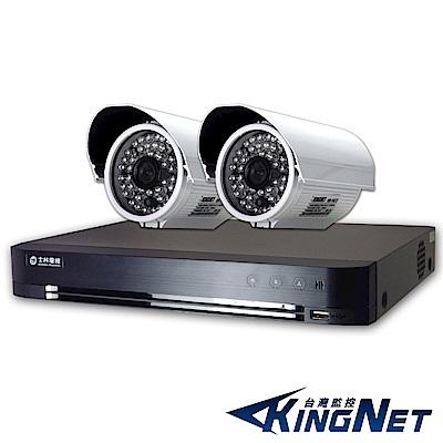 監視器攝影機 - KINGNET 士林電機 4路混合1080P主機+2台高解1000條