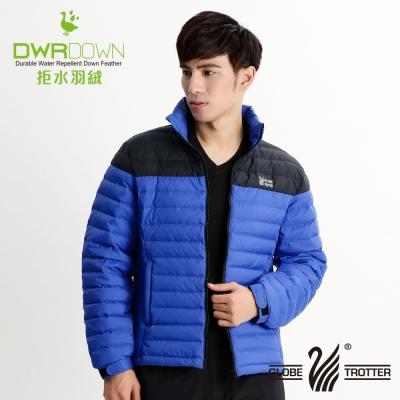 【遊遍天下】JIS90% 拒水羽絨防風防潑水羽絨外套G0304黑/藍