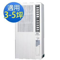 SAMPO聲寶 3-5坪 定頻直立式窗型冷氣 AT-PC122