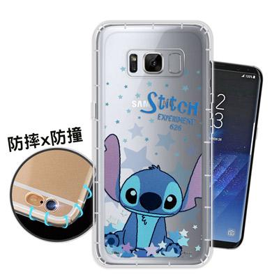 迪士尼 Samsung Galaxy S8+/S8 Plus 星星系列空壓手機殼...