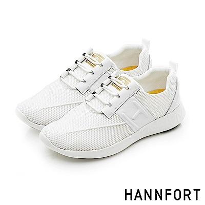 HANNFORT ICE透氣網布運動休閒鞋-女-純粹白