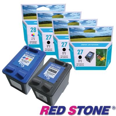 RED STONE for HP NO.27+NO.28環保墨水匣(三黑一彩)優惠組