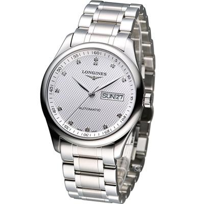 LONGINES Master系列 大三針機械腕錶-白/38.5mm