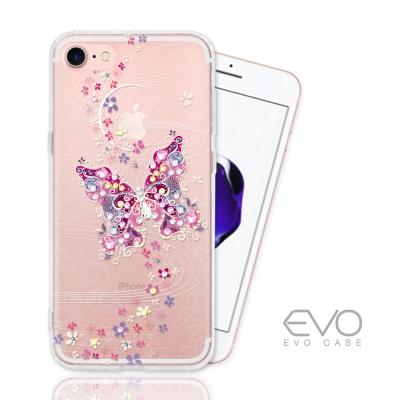 EVO CASE APPLE IPhone 7奧地利水晶彩繪防摔手機鑽殼-粉花蝴...