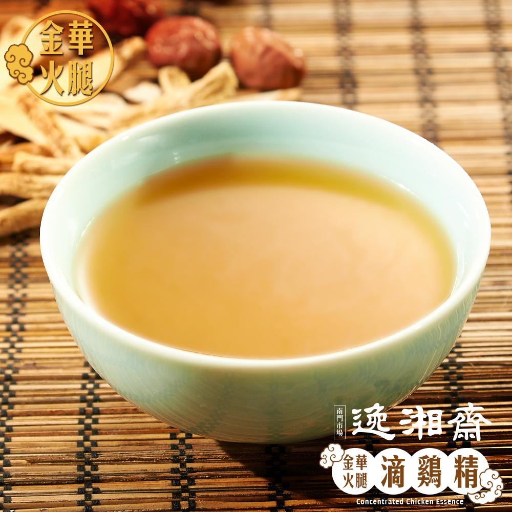 南門市場逸湘齋 金華火腿滴雞精2盒(10包/盒)