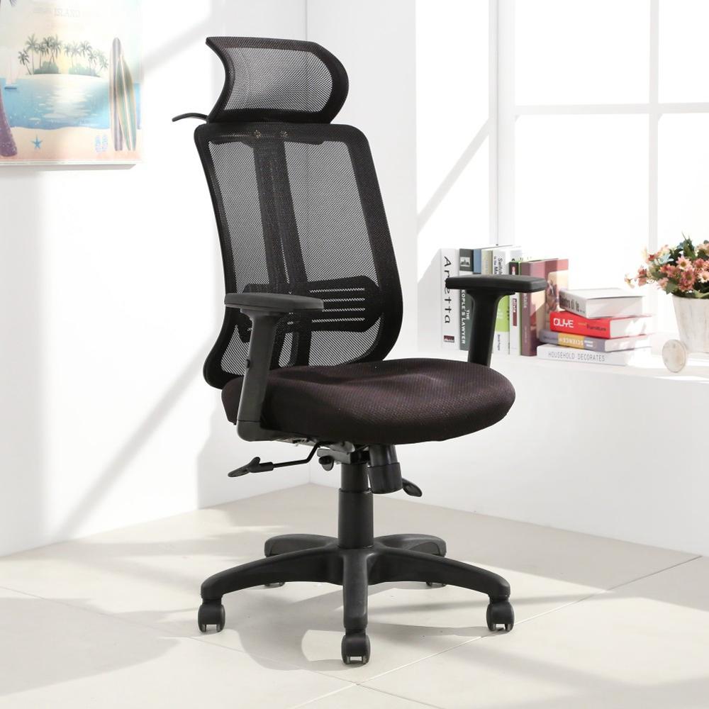 LOGIS邏爵- 非特護腰成型棉座網背椅 辦公椅 電腦椅 書桌椅 6色