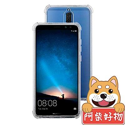 阿柴好物 Huawei Nova 2i 強化防摔抗震空壓手機殼