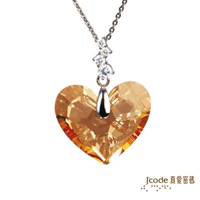 J'code真愛密碼-心之光 水晶純銀墜+鋼鍊