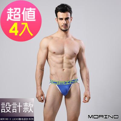 男內褲 設計師聯名-型男競速開衩三角褲 藍(超值4入組)MORINOxLUCAS