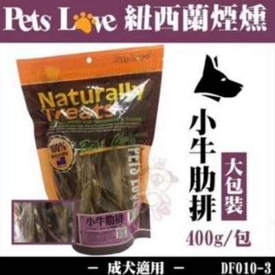 PETS LOVE《紐西蘭煙燻小牛肋排》兩包組