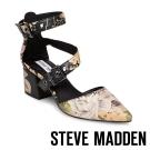 STEVE MADDEN-DIA-FLORAL-尖頭中跟鞋-彩花