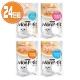 MonPetit 貓倍麗 極品鮮湯 4種口味 40g X24包 product thumbnail 1