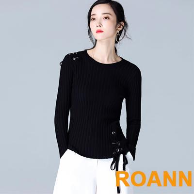 圓領交叉抽繩綁帶長袖針織上衣 (共四色)-ROANN