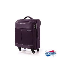 AT美國旅行者 20吋Sky商務休閒可擴充布面TSA登機箱(紫/灰)